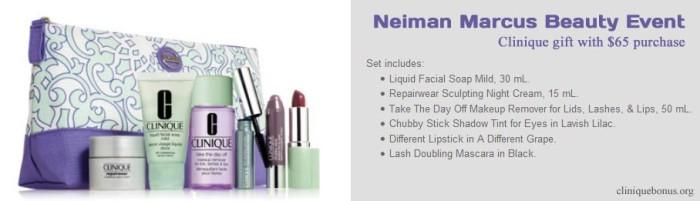 neiman-beauty-event-gift